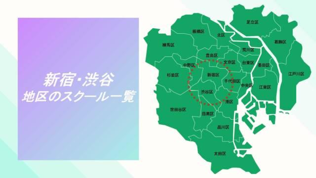 .jpg - ヨガ資格【東京】安い順!短期5日~段階的に学べるスクール比較