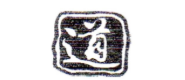 2020 05 13 19h32 03 1 - 2020.8「RYT200オンライン通信講座で取れる」ヨガ教室まとめ!最安19.8万円~